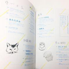 「ozPLUS(オズプラス)」 「あなたにとって手紙ってなんですか?」、 あたたかみのある猫や素早い猫、お花等6点イラストを描いています。