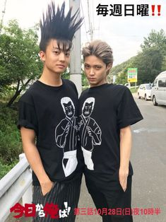 Old School, Hot Guys, How To Look Better, Punk, Japanese, Actresses, Actors, T Shirts For Women, Comics