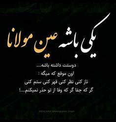 Shirin Harfe Inspirierende Gedanken Bildschirmhintergrund Spruche Liebesbezeugungen Zitate Zum Thema Liebe