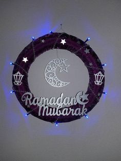 Your place to buy and sell all things handmade Ramadan Greetings, Ramadan Gifts, Ramadan Mubarak, Ramadan Dp, Jumma Mubarak, Eid Henna, Ramadan Activities, Amazing Inspirational Quotes, Islamic Girl