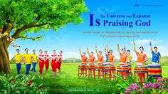 """Gospel Dance Video """"The Universe and Expanse Is Praising God"""" Worship God, Praise And Worship, Praise God, Worship Dance, Praise Songs, Praise Dance, New Earth, Knowing God, Heaven On Earth"""
