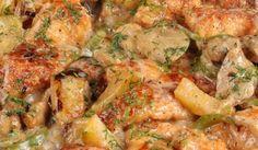Рецепта за Пилешко със зеленчуци и сметана