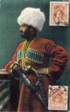 კაცი, საქართველო. Postcard, Sakartvelo.
