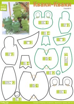 Кваки-Кваки, Five Little Speckled Frogs Lyrics Pattern, Stuffed Animal Pattern, How to Make a Toy Animal Plushie Tutorial Plushies Tutorial , Animal Plushies, Softies Furries Arts and Crafts, Diy Projects, Sewing Template , animals, plush, soft, toy, pattern, template, sewing, diy , crafts, kawaii, cute, sew, pattern, critter,kids, baby, cuddly toy, frog, choir, song, handmade