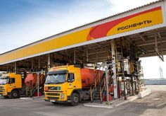 Rosneft, Federal Anti-Monopoly Service Signs Agreement on Motor Fuel Sales