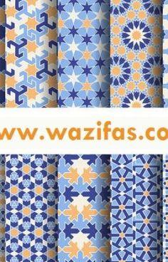 Islamicwazifa Loveback (wazifaslove) on Pinterest