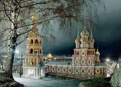 The Christmas (Stroganov) Church, Nizhny Novgorod. https://scontent-a-sea.xx.fbcdn.net/hphotos-prn2/971568_554259927983312_1473104032_n.jpg
