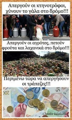 Funny Greek Quotes, Very Funny, Funny Pictures, Jokes, Lol, Beautiful, Vegan, Inspiration, Funny