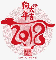new year printables dog years chinese new year silhouettes chinese new years