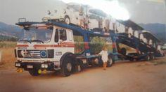 από το 1980... Monster Trucks, Vehicles, Vehicle, Tools