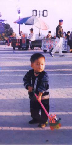 My Big Love, Ong Seongwoo, Bae, Childhood, Kpop, Guys, Infancy, Sons, Childhood Memories