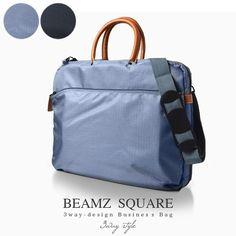 BEAMZ SQUARE ビームススクエア 3WAYブリーフケース ナイロン×牛革 メンズ ビジネスバッグ ショルダー リュック 鞄 c104541ca1
