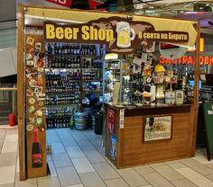 """""""Beer Shop"""" В Света на Бирата, Sofia, Bier in Bulgarien, Bier vor Ort, Bierreisen, Craft Beer, Bottle Shop"""