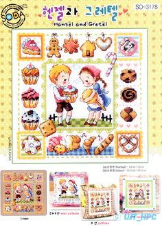 Hensel and Gretel Counted cross stitch chart.(pattern leaflet) SODA SO-3178 by GeniesCrossstitch on Etsy