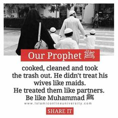 About Islam helps Muslims grow in faith and spirituality, supports new Muslims in learning their religion and builds bridges with fellow human beings. Prophet Muhammad Quotes, Hadith Quotes, Muslim Quotes, Quran Quotes, Islam Hadith, Islam Muslim, Allah Islam, Islam Quran, Alhamdulillah