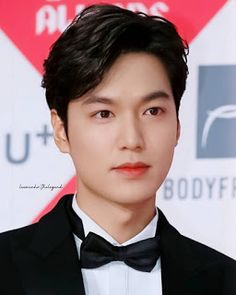 Asian Actors, Korean Actresses, Korean Actors, Actors & Actresses, Korean Dramas, Lee Min Ho Wallpaper Iphone, Le Min Hoo, Lee Min Ho Kdrama, Anime Korea
