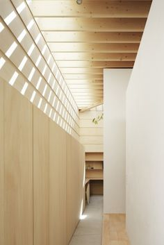 Japanese Minimalist Home Design Ideas: Sunny Narrow Hallway Japanese Minimalist Home Design ~ interhomedesigns.com Interior Design Inspiration