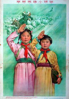 Chinese Communist Propaganda Posters from Mao Zedong Era