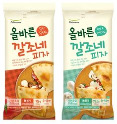 Food Branding, Food Packaging Design, Packaging Design Inspiration, Pouch Packaging, Snack Recipes, Snacks, Food Labels, Korean Food, Label Design