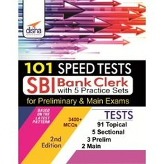Disha publication provides free download study material for variou get free download practice exercise for sbi clerk exam fandeluxe Gallery