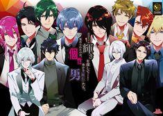 Black Haired Anime Boy, Manga Anime, Anime Art, Anime Group, Anime Child, Cute Cartoon Animals, Another Anime, Handsome Anime Guys, Anime Scenery