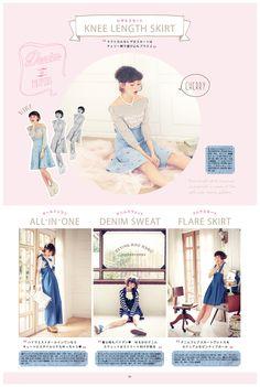 KAWAII Magazine   LIZ LISA   リズリサ