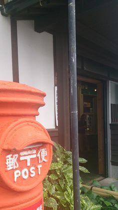 Twitter / milkapump: 丸ポスト@仙崎駅 #30jidori ...