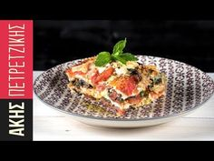 YouTube Greek Recipes, Quiche, Vegetarian Recipes, Recipies, Food And Drink, Healthy Eating, Pasta, Vegan, Cooking