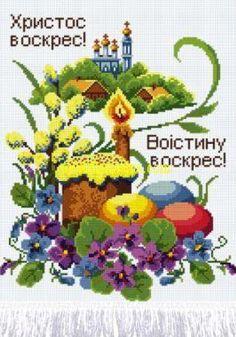 Gallery.ru / Фото #1 - №9-2013 Пасхальный рушничок - V-N-Best