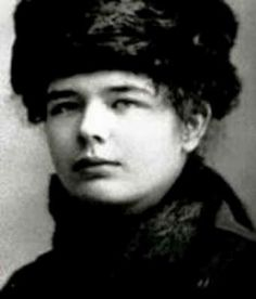 Marguerite Yourcenar ( 8 June 1903 – 17 December was a Belgian-born French novelist and essayist. Winner of the Prix Femina and the Erasmus Prize, she was the first woman elected to the Académie française, in and the seventeenth person to occupy Seat Essayist, Playwright, Comparative Literature, Pose, Writers And Poets, Book Writer, Classic Literature, Portraits, Famous Women