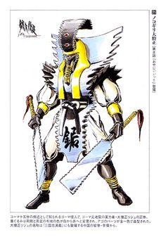 Gosei Sentai Ranger: High Priest Saw MMPR S2: Jaws of Destruction