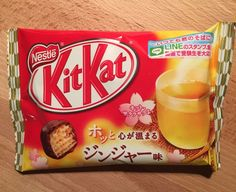 Japan Limited Kit Kat, Ginger Flavor, Mini cubes, 35g, S12 #Nestle