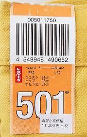Resultado de imagem para levis price tags
