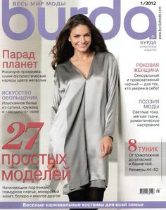 Mujeres y alfileres: Revista Burda Enero 2012