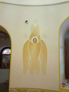 Roman Church, Jesus Art, Art Of Glass, Byzantine Art, Angels And Demons, Orthodox Icons, Angel Art, Sacred Art, Religious Art