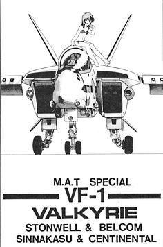 カトキハジメ マクロスジャーナル 1984 Hajime Katoki - Rocketumblr