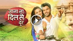 Jaana Na Dil Se Door 14th November 2016 Full Episode 190