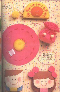 [日]大高輝美のフェルトの小もの集 - dong2 - Álbumes web de Picasa
