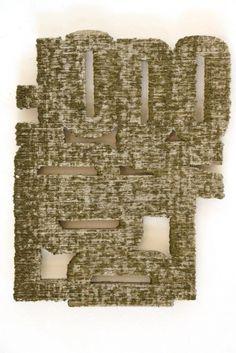 São Mamede - Galeria de Arte  JOH Sem Titulo 164) 2 2015 Técnica mista x Cartão 68 cm x 52 cm