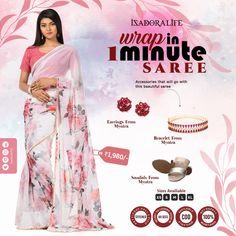 No hassle of pleats, petticoat, pico and fall. Just wrap it like a skirt and you are ready Border Pattern, Border Print, Saree Accessories, Crepe Saree, Plain Saree, Saree Border, Work Sarees, Nude Color, Printed Sarees