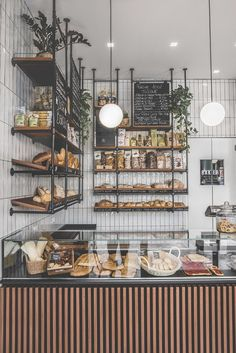 Star Bakery developed by MODO architettura + design. Find all you need to know about Star Bakery products and more from Bookmarc.