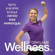 #Утро успешных и красивых людей начинается с «#Эликсира #молодости». Так называют #коктейль #Нэчурал #Баланс, заряжающий нас энергией на весь #день, поддерживающий #здоровье и #красоту за счет сбалансированной формулы по содержанию белков для оптимального клеточного #обновления и полноценного белкового #питания.  - #Коктейль #Нэчурал #баланс имеет оптимальный аминокислотный #состав, необходимый нашему организму, за счет трех источников протеинов - протеины горошка, молочный #протеин, яичный…
