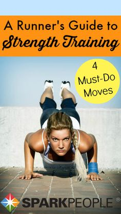 A solid strength training program can help runners�perform better�and lower the risk of injury. Here are some of the moves every runner should include as part of their strength-training program. via @SparkPeople