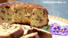 Кекс по-восточному или султанский пирог от videoculinary.ru