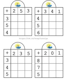 Kindergarten Addition and Subtraction Worksheets (up to Mental Maths Worksheets, Kindergarten Math Worksheets, Kindergarten Addition, Subtraction Worksheets, Preschool Writing, Preschool Learning Activities, Montessori Math, Homeschool Math, Coding For Kids