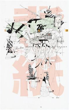IMAGINARY BODY AND SECTIONS OF IMAGINATION by FORM:ULA-Bryan Cantley.