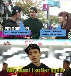 Lee Dong Wook ultimate nightmare: Shopping groceries with Jackson-Youngji sibling. | allkpop Meme Center