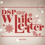 DSP Special Album: White Letter 発売日 : 2014年12月19日