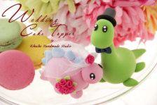 Fatti a mano - Decorazioni per torte in Decorazioni - Etsy Matrimoni - Pagina 13