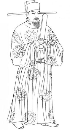 Tang Dynasty official clothing